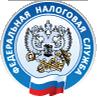 Регистрация предприятий на территории Ростовской области — теперь в г. Ростове-на-Дону!